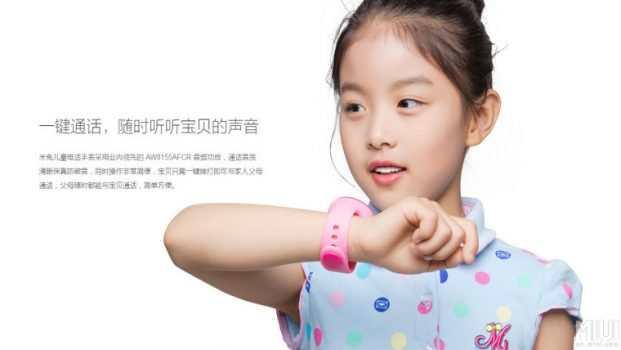 XAOMI bringt Smartwatch für Kinder