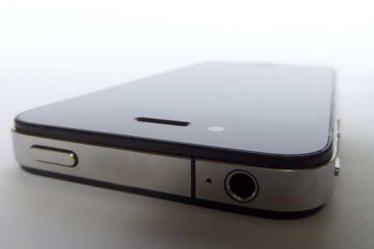 Malware spioniert iPhone aus